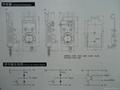 内密控NEMICON电子手轮 HP-L电子手轮
