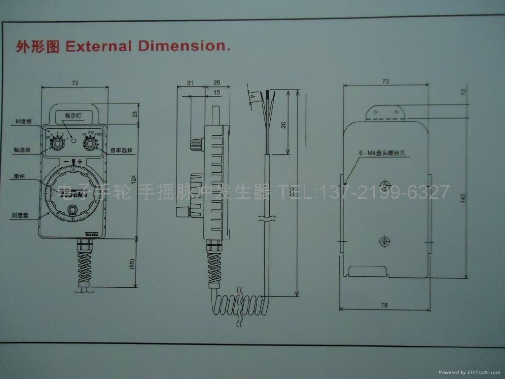 電子手輪TOSOKU HC115 HC121 HC11D 2013X 5