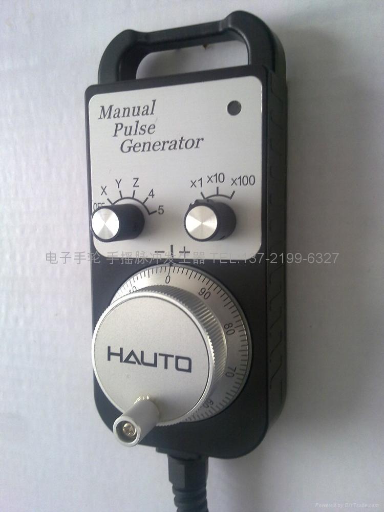 上海華途HAUTO HT952 HT962 HT962ES HT982 5軸6軸7軸8軸電子手輪 急停使能電子手輪 1