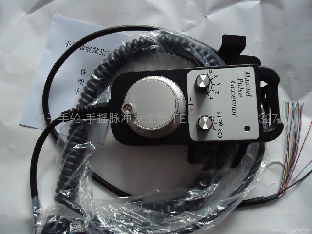 北京凱恩帝KND電子手持盒,北京航天數控專用電子手輪 4