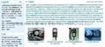 电子手轮,手摇脉冲发生器,台湾宝元,新代电子手轮 3