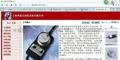 电子手轮,手摇脉冲发生器,台湾宝元,新代电子手轮 4