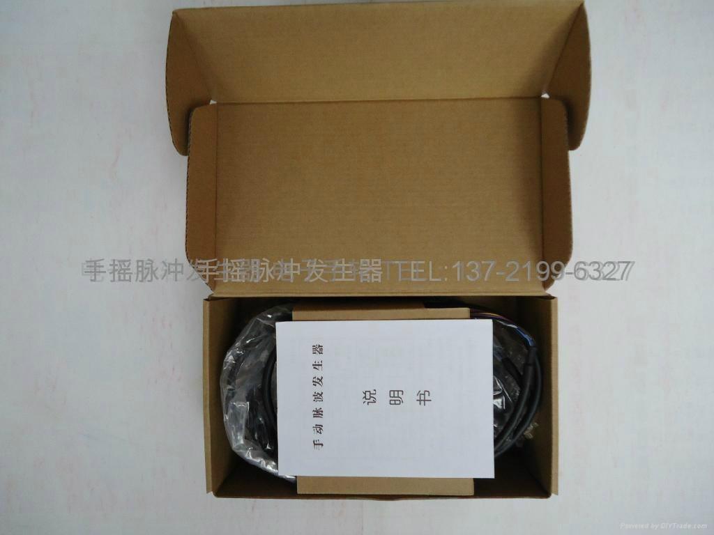 OPTCODER电子手轮 ACE-841-100 5