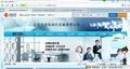 祝贺 电子手轮慧聪网买卖通微商铺http://njych2008.b2b.hc360.com顺利开通