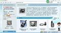电子手轮全国供应商,电子手轮厂家直销