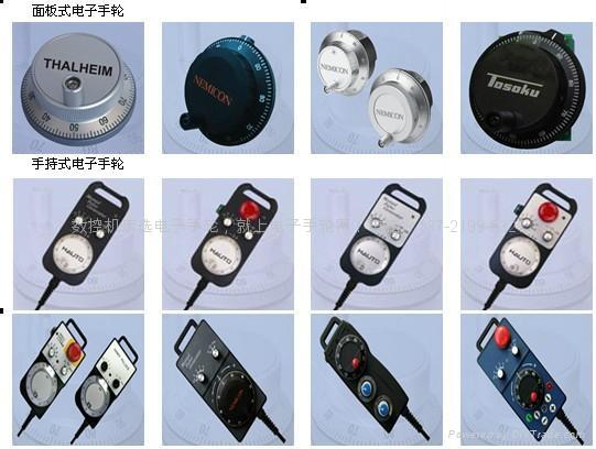 电子手轮*1*10*100*1000倍率选择,二进制编码格雷码接线方式电子手轮 2