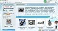 www.dianzishoulun.net电子手轮网的另一个网址