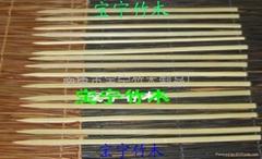 平串(青皮)30cm