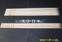 烫字竹串烧烤串(带节)35cm