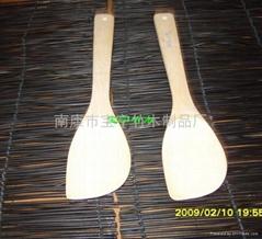 竹圆铲20cm