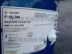 道康宁硅油Xiameter PMX200