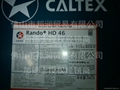 加德士液压油HD46-佛山