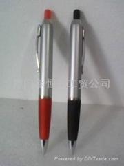 Supply Erasable Ball pen