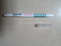 JHG air erasable pen