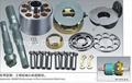 Komatsu pump parts