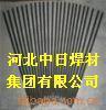 堆硬质合金1号耐磨电焊条