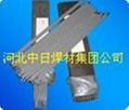 堆707碳化钨高强度耐磨电焊条