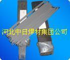 堆707碳化鎢高強度耐磨電焊條
