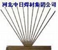 特制高锰钢堆焊焊条