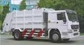 Sinotruck Compact Garbage Truck  4