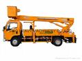 SHMC 71.3m Aerial work truck