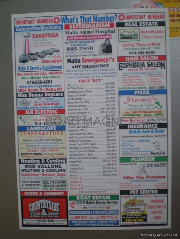 A4 广告冰箱贴 1