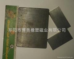 85x65x18 磁鐵