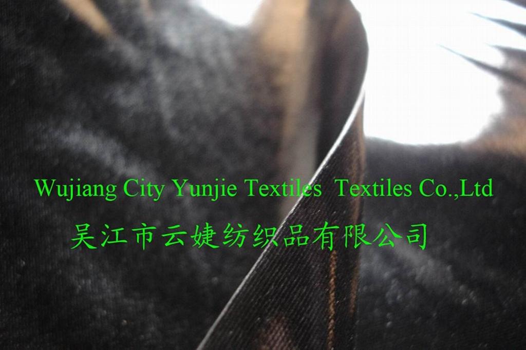 TPU Nylon Fabric 1