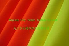 EN471 Fluorescent Fabric