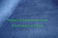 Ultra Suede Fabric