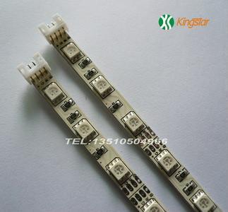 5050 RGB Light Bars 2