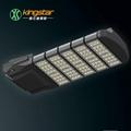 LED Road Lamps 150W 1