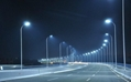 LED Street Light 210W