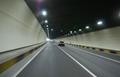 LED Tunnel Lamp 120W