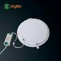 LED超薄筒燈- 圓形 2