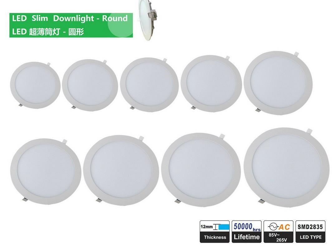 LED超薄筒燈- 圓形 5