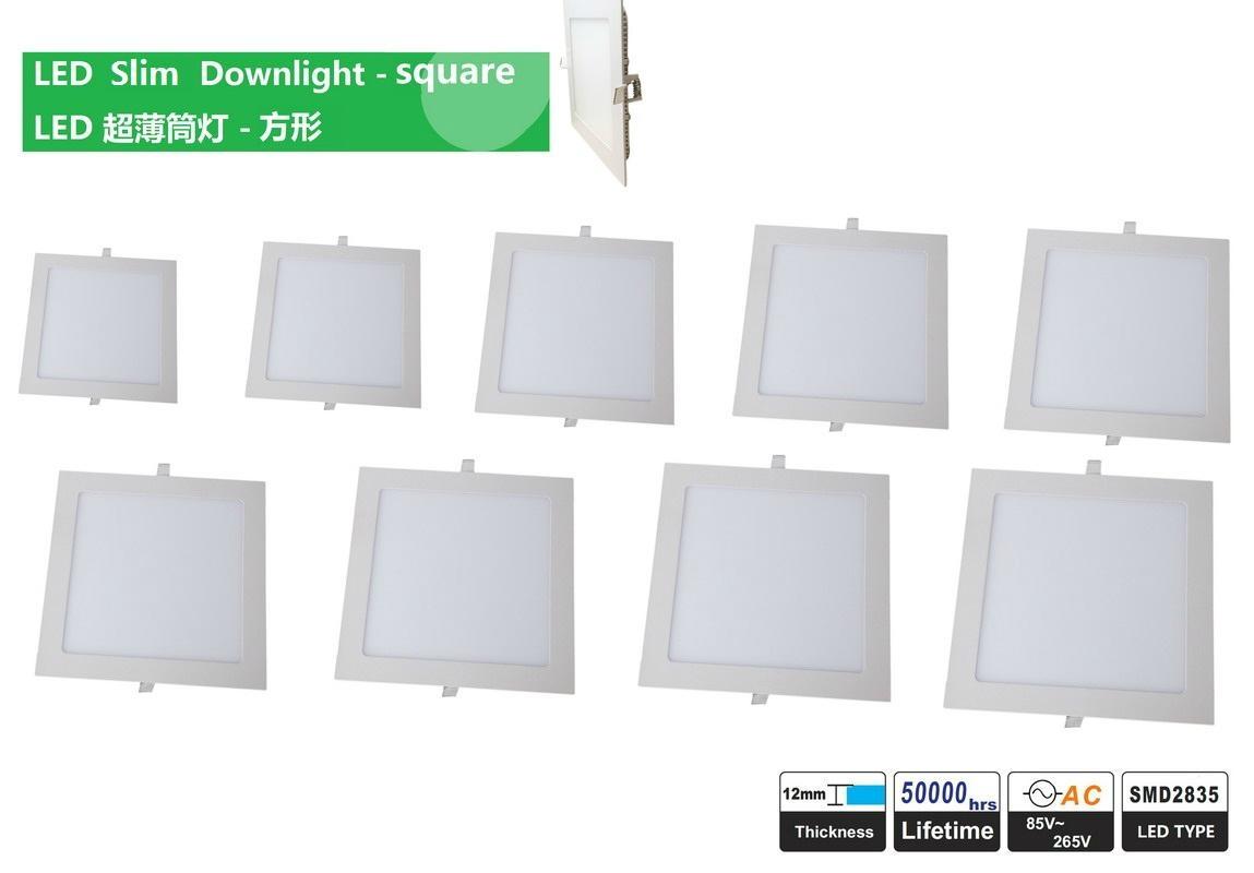 LED超薄筒燈-方形 5