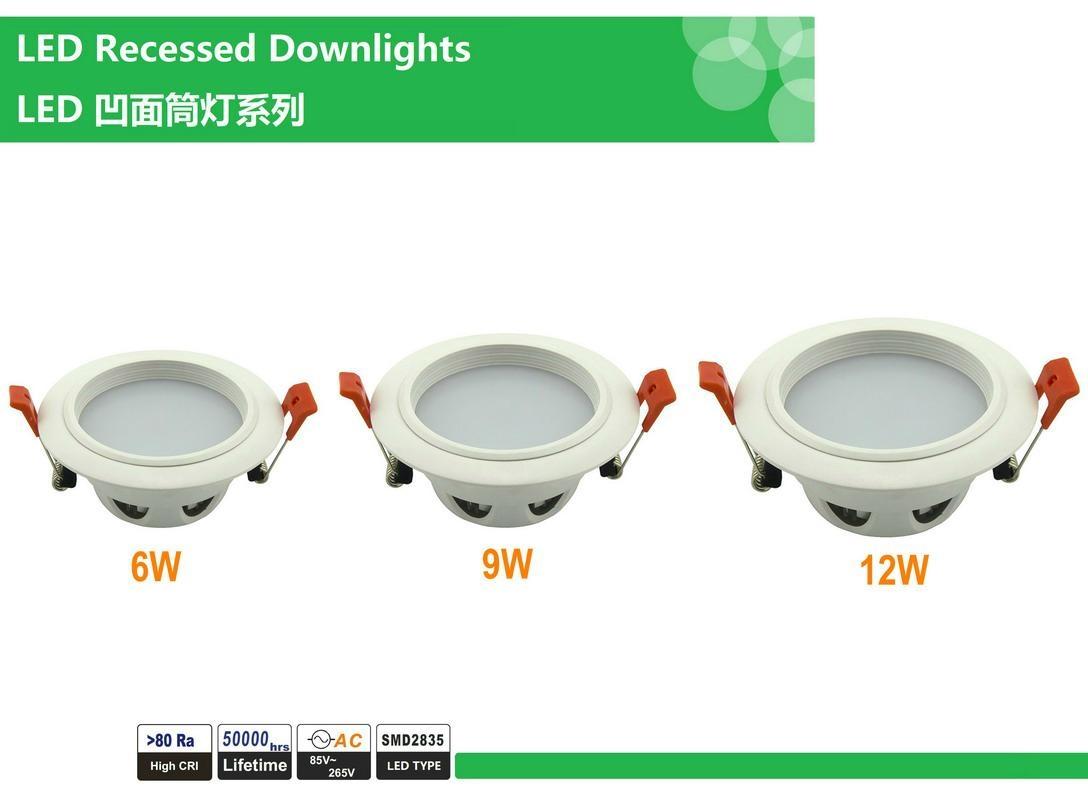 LED凹面筒燈 4