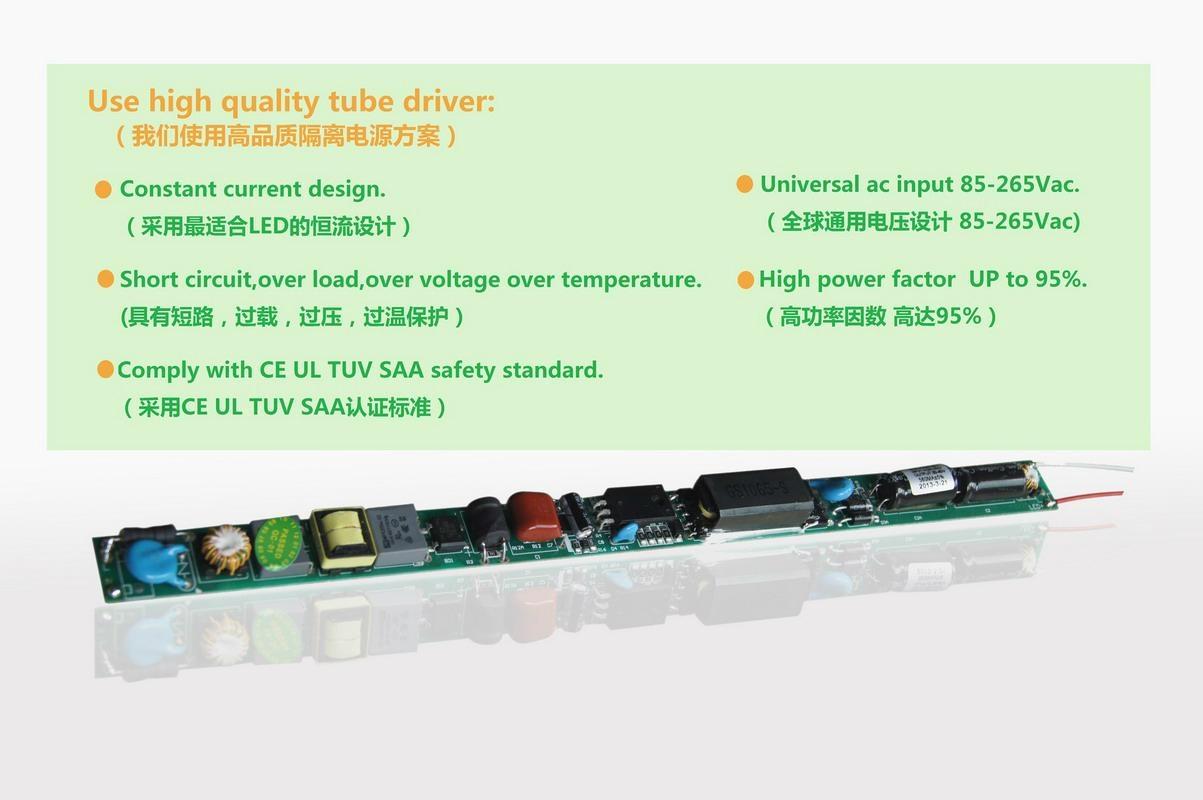LED燈管-認証系列 7