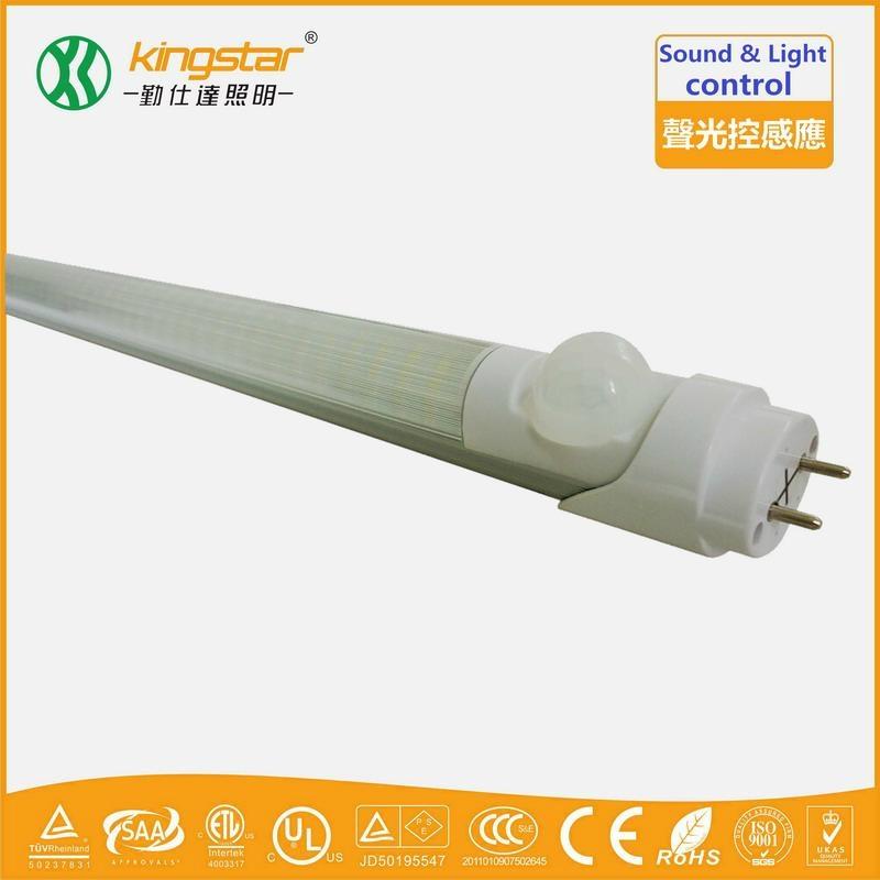 LED燈管-智能系列 4