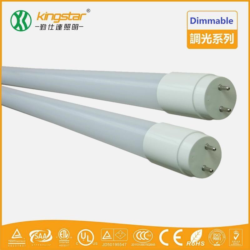 LED燈管-智能系列 2