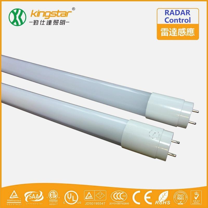 LED燈管-智能系列 3