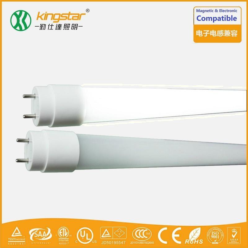 LED灯管-兼容系列 2