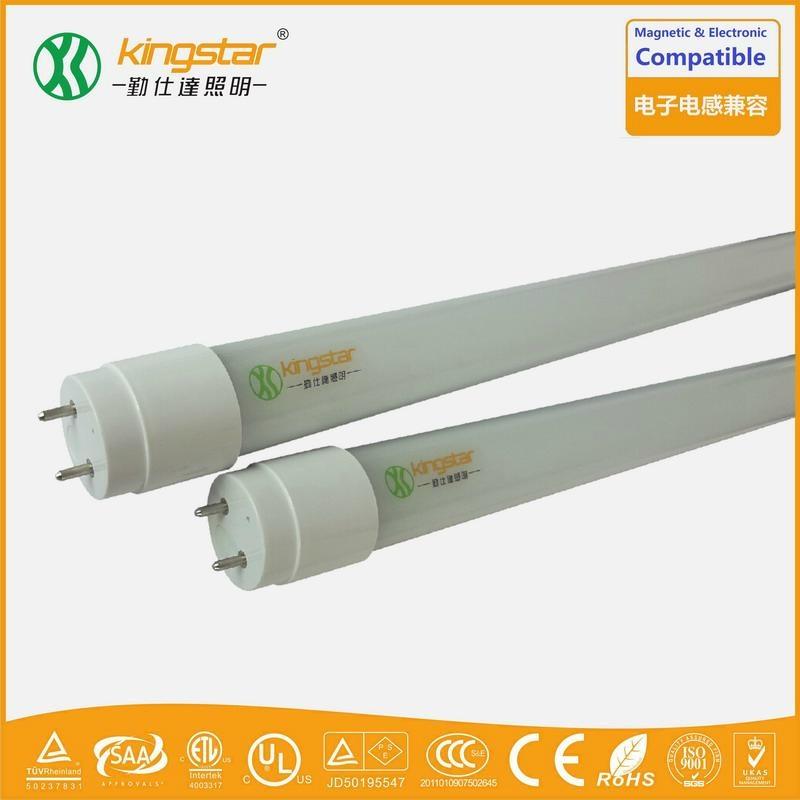 LED燈管-兼容系列 1