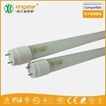 Compatible LED Tube