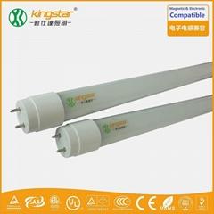 LED灯管-兼容系列