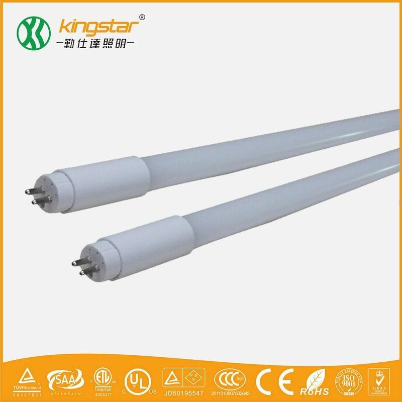 T5日光燈管 2