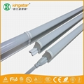T5一体化支架灯管