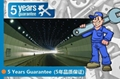 LED Tunnel Flood Light 100W