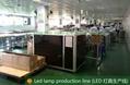 LED隧道氾光燈150W 10